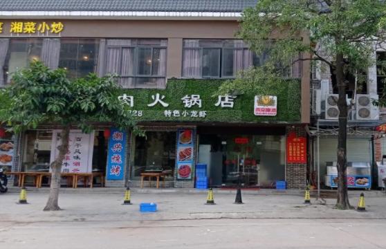 天津盈利餐馆转让